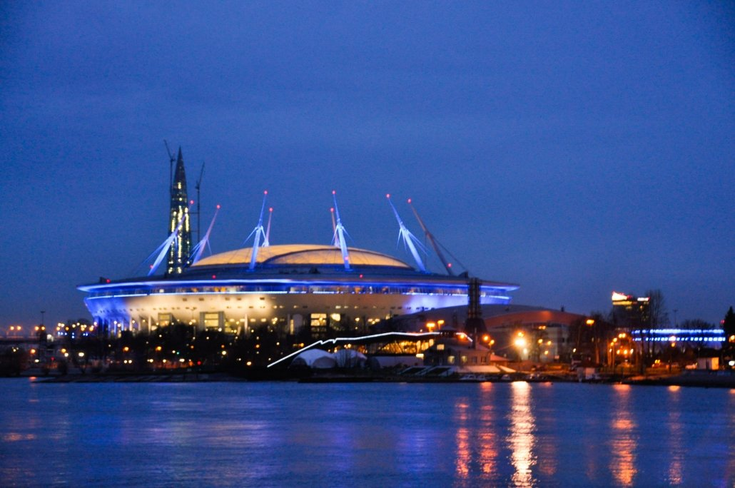 St. Petersburg Football Stadium